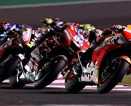 5 Best MotoGP events for fan experience