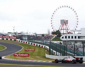 von Japan Formel 1 Großer Preis 2020