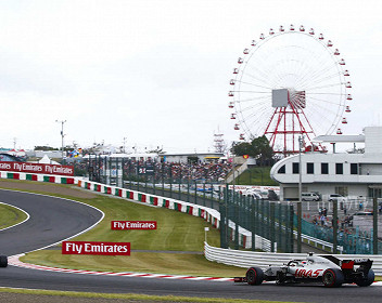 Formel 1 Grand Prix von Japan 2021