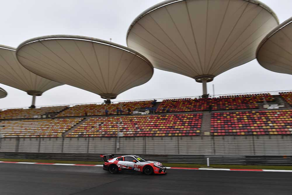 2018 Shanghai World Endurance Championship Tickets