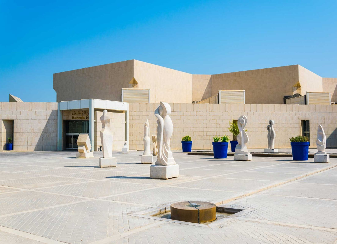 Bahrain National Museum